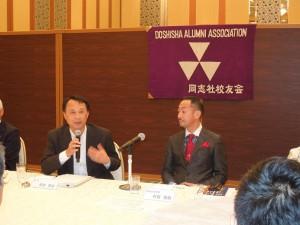 森信顧問からは、広島で働くOBから現役学生へのメッセージを語っていただきました。